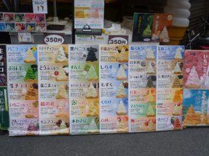 Osaka Eissorten